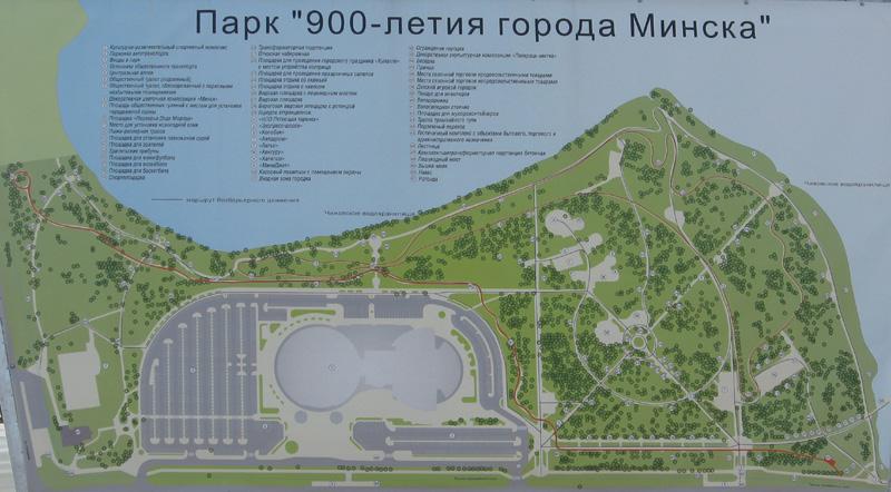 План Парка 900-летия города Минска