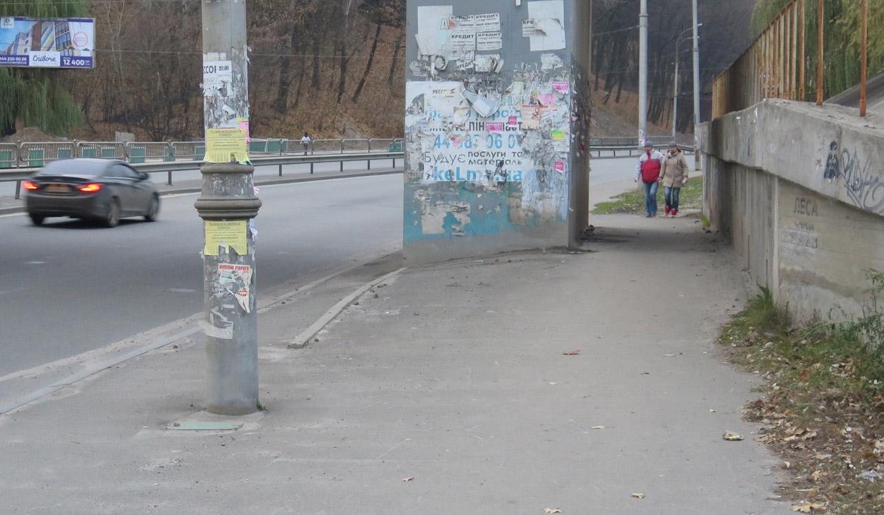 Тротуар под железнодорожным мостом в районе Сырецкого Гая