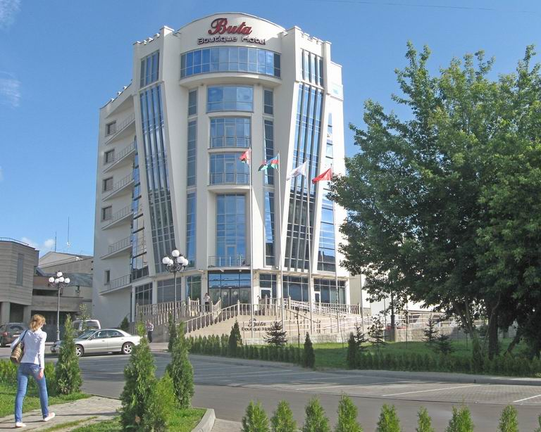 Минск, ул. Мясникова, гостиница, Бутик Отель Buta, сквер Мицкевича