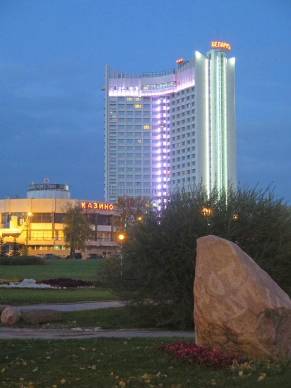 Минск, гостиница Беларусь, казино, былинный камень (валун)