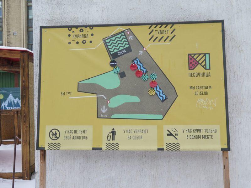 Минск, Куйбышева 45, Песочница