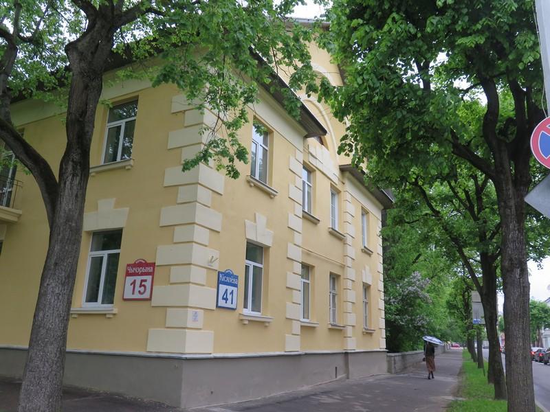 Осмоловка, Минск, ул. Чичерина