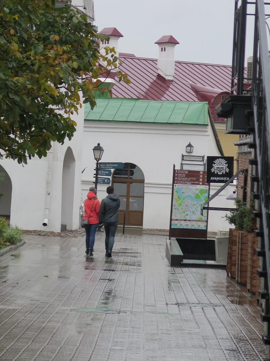 Верхний Город, Минск, парочка влюблённых