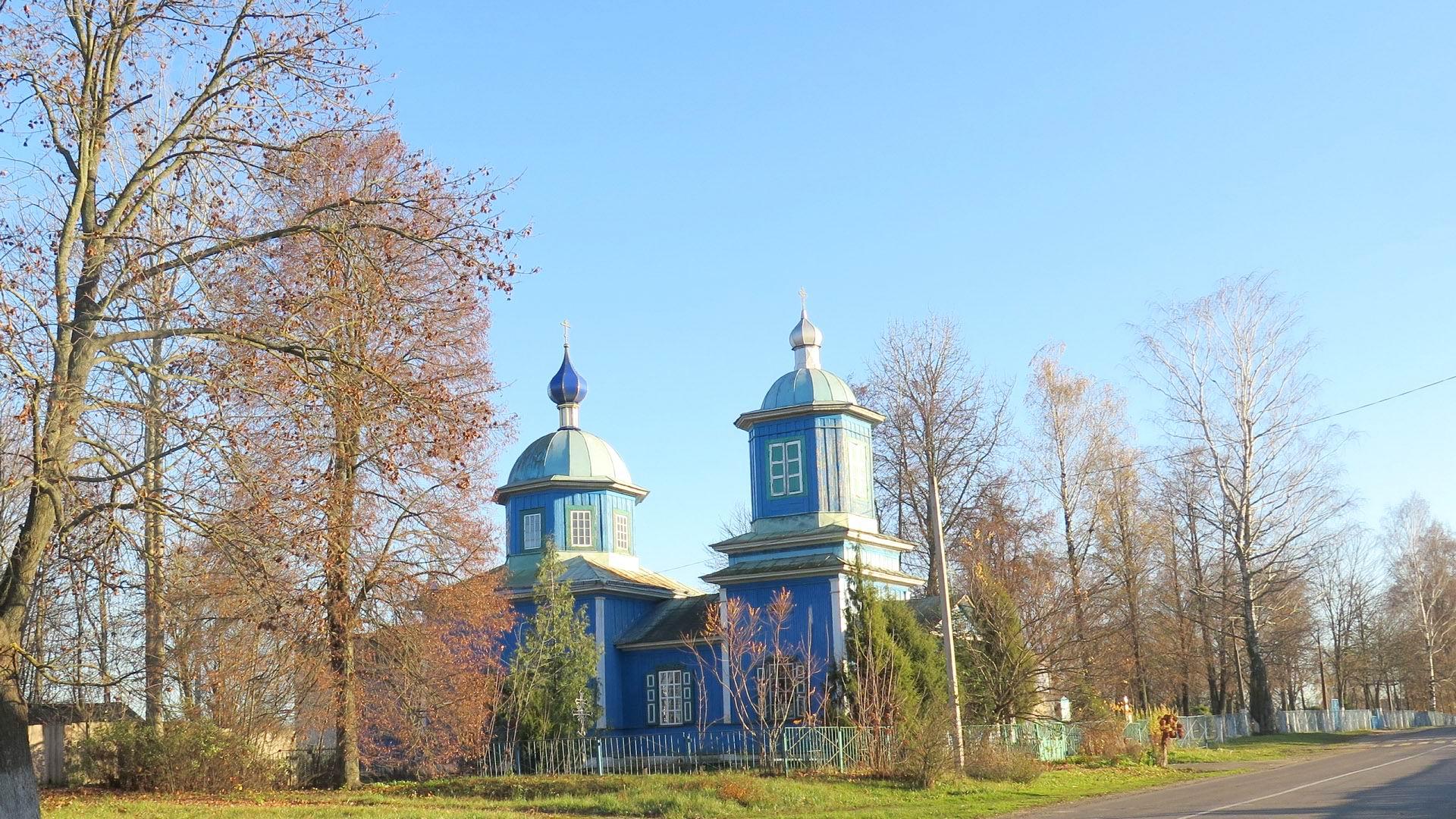 церковь-Храм Успения пресвятой Богородицы, аг Городец Рогачевского района