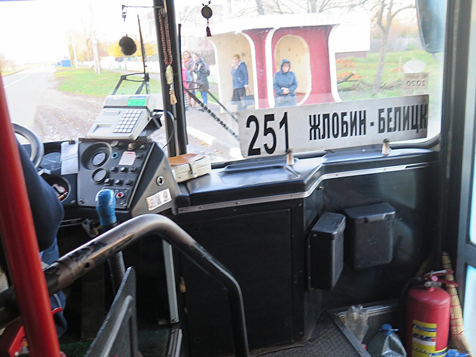 автобус Белицы-Жлобин, остановка