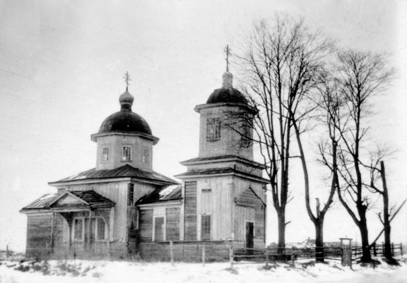 Церковь-храм Успения Пресвятой Богородицы