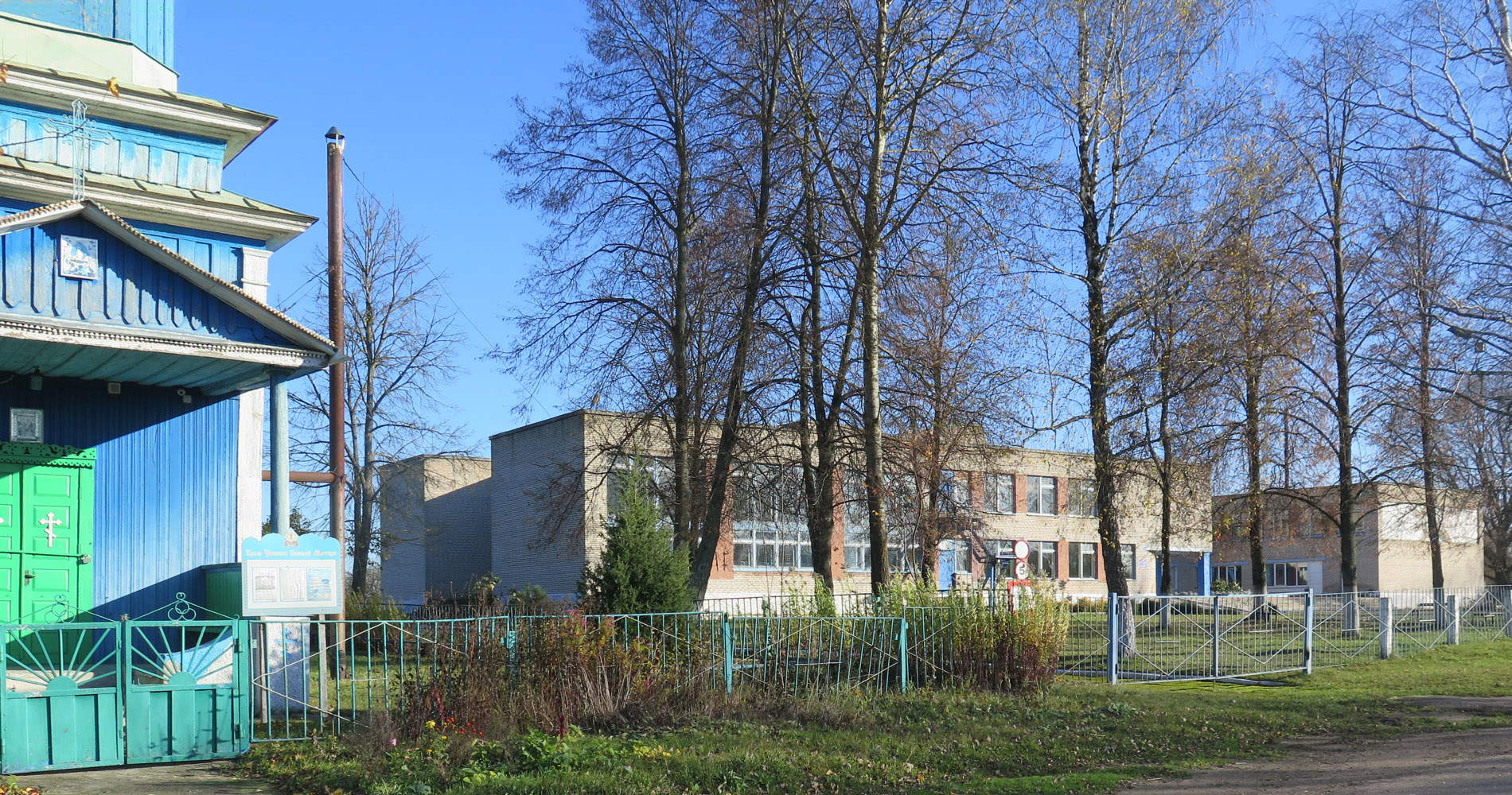 аг Городец, храм и школа
