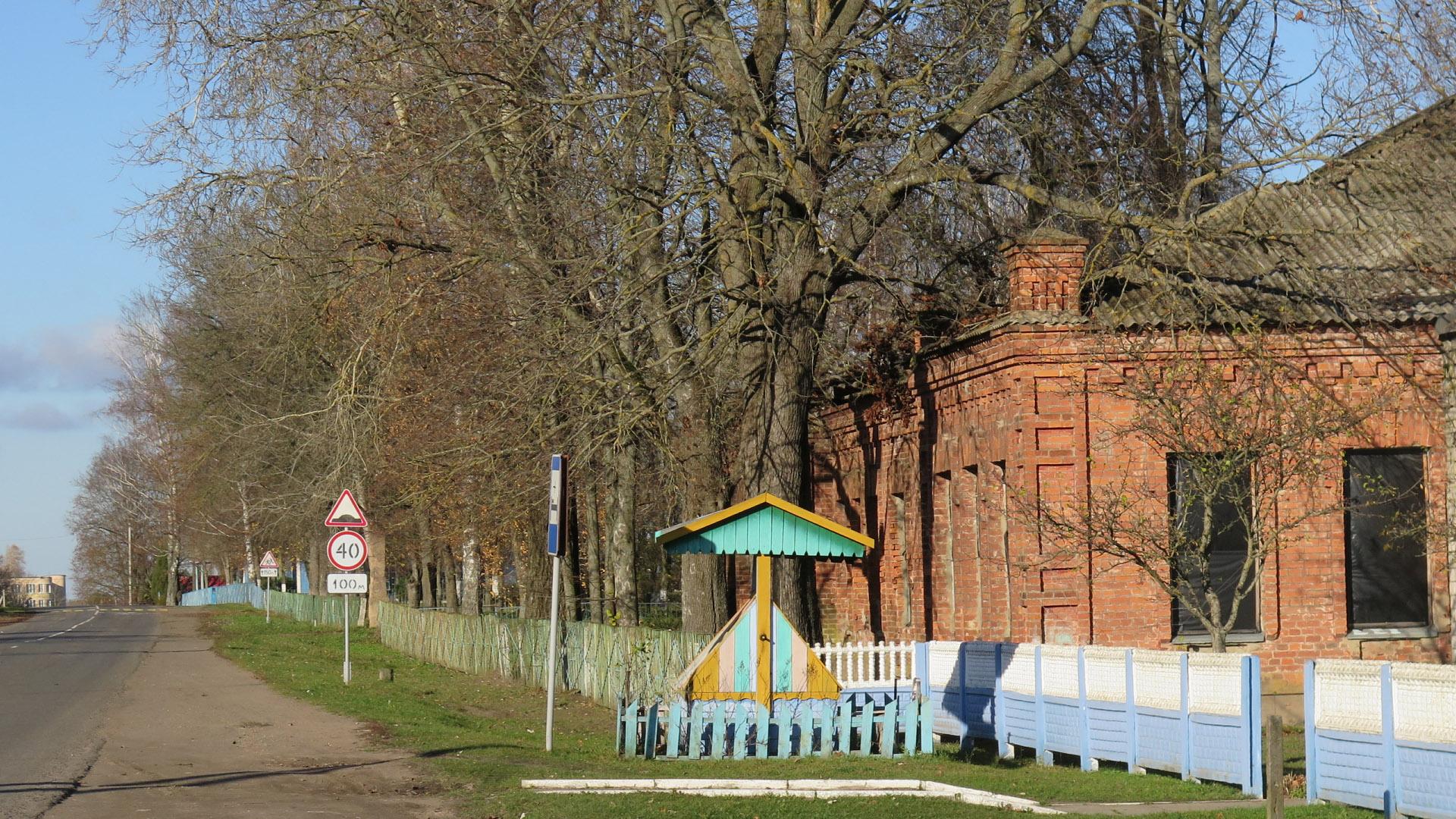 аг Городец, кирпичное одноэтажное здание на ул Советская