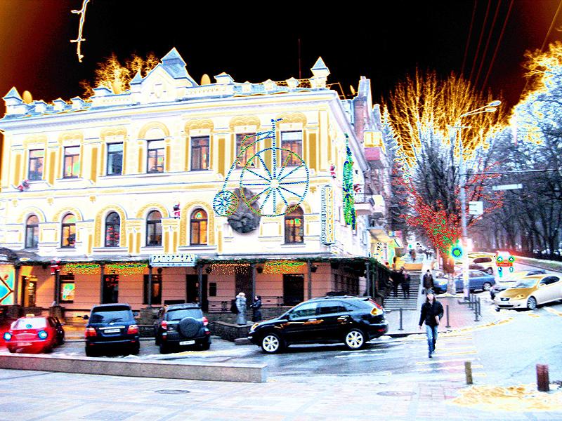 Днепропетровск, Днепр, пр. Яворницкого, улица Баррикаднаяспекта и улю Баррикадной