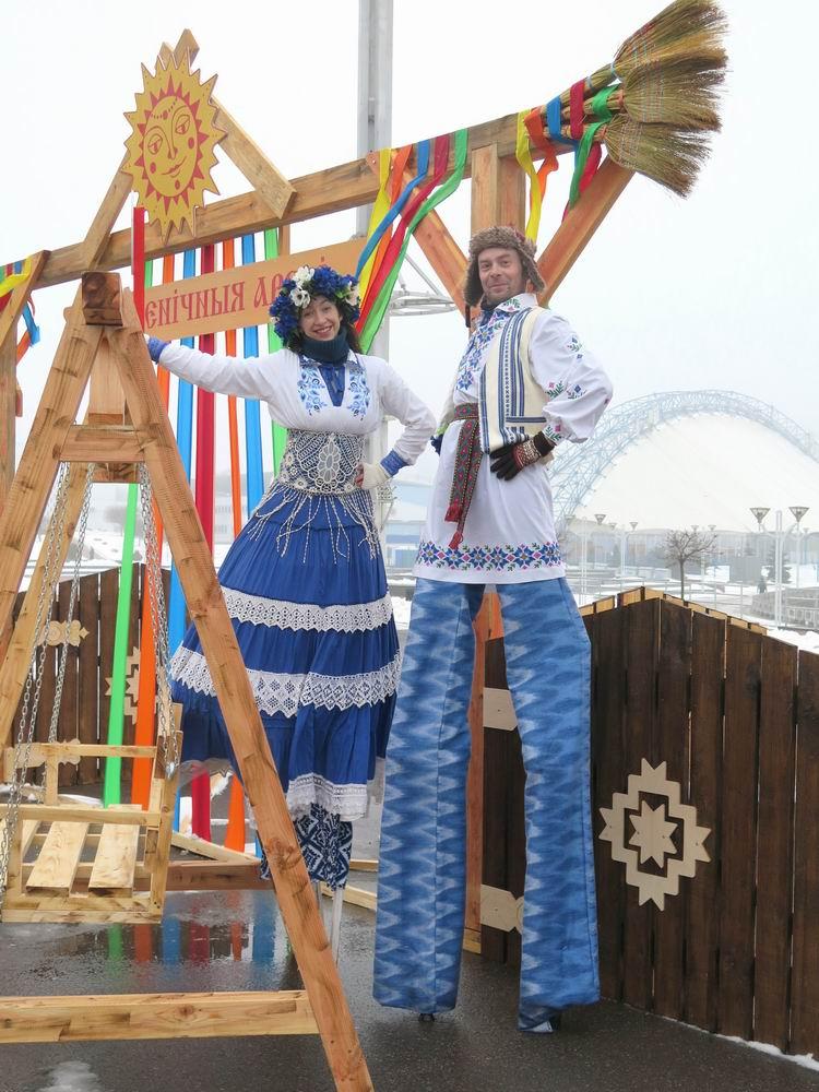Масленица, артисты на ходулях, Минск